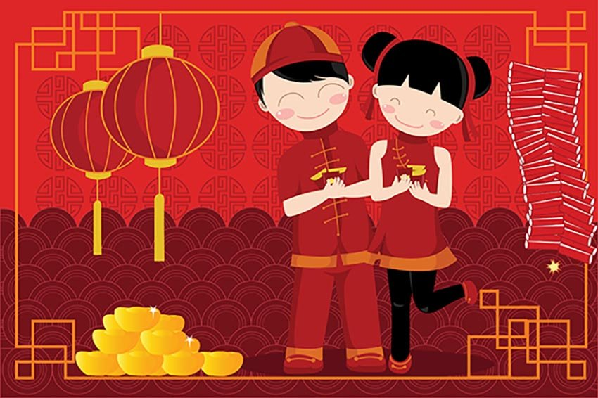 Chinese New Year Celebration Characters