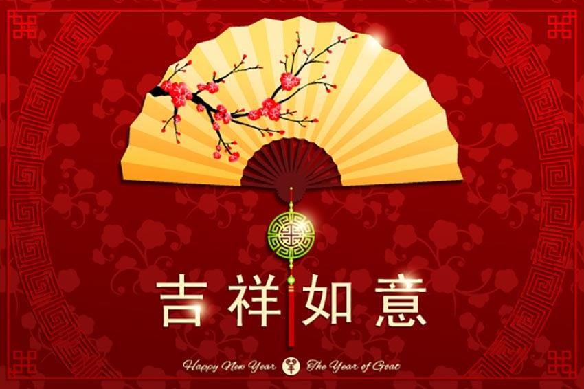 Folding Fan Chinese New Year Template