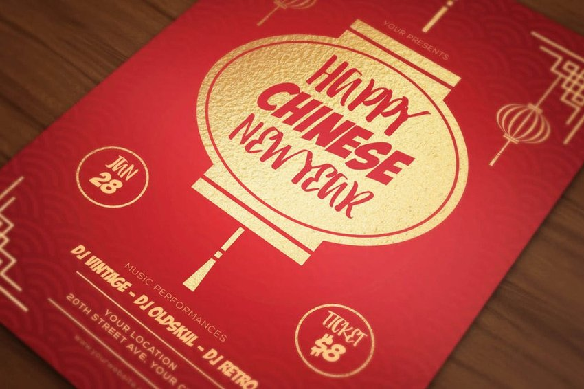 Gold Chinese New Year Flyer