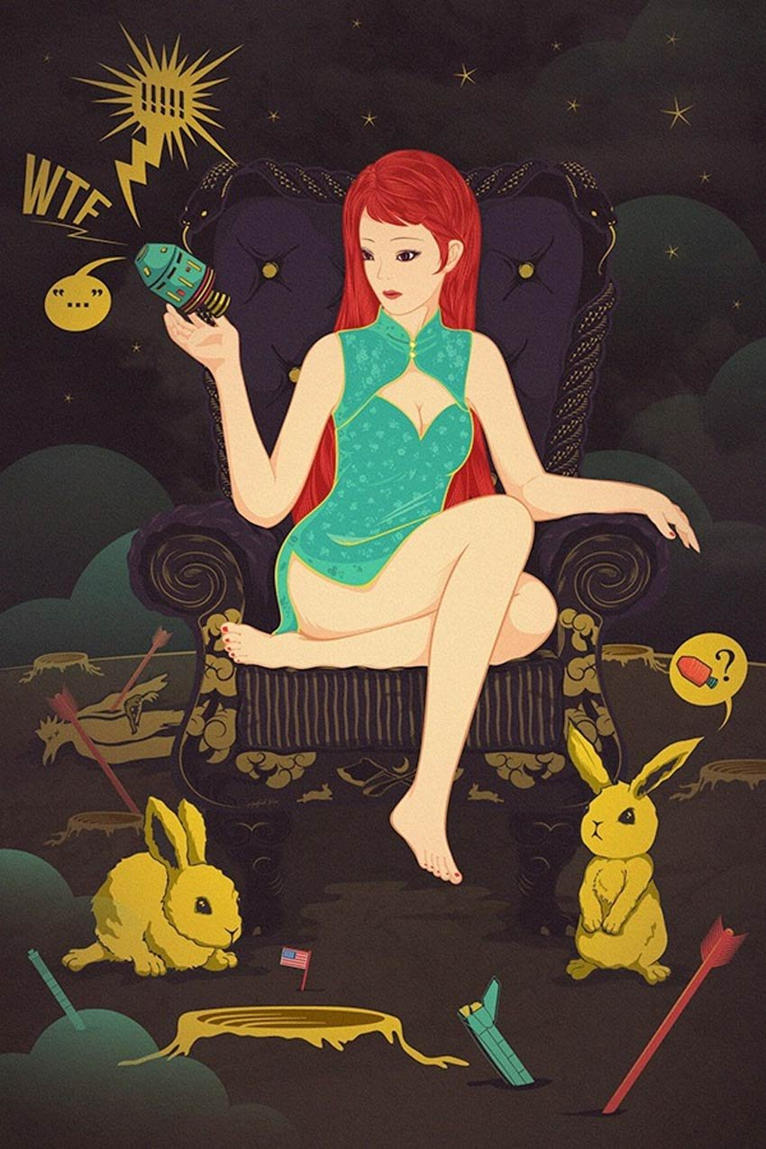The Moon Lady by Heng-Jui Kuo
