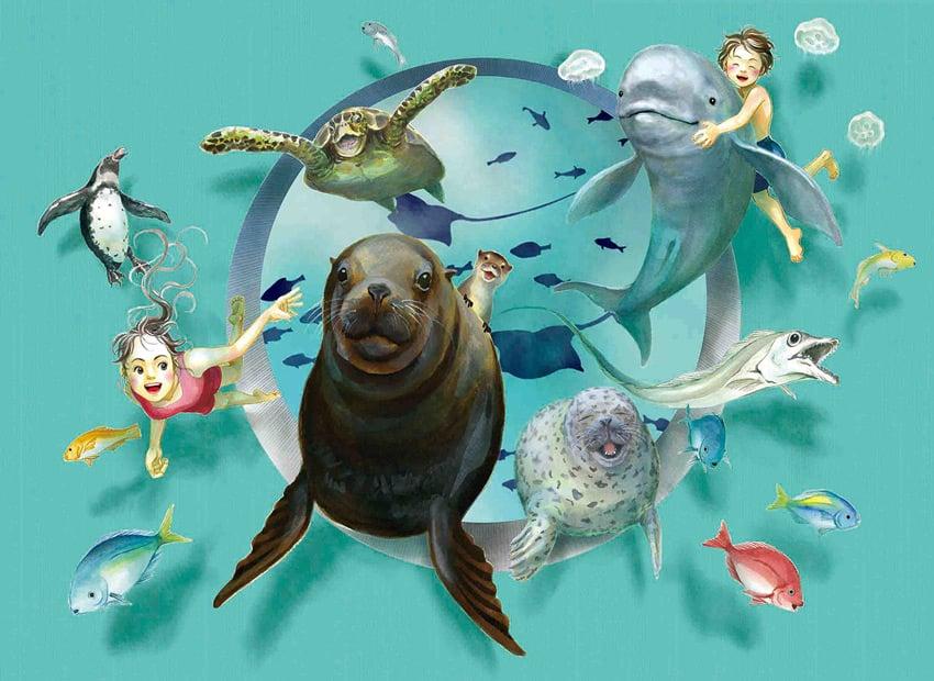 3D Entrance Sign of Miyajima Public Aquarium