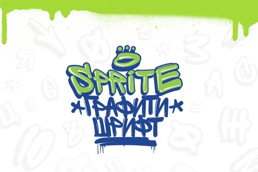 Sprite Graffiti Font