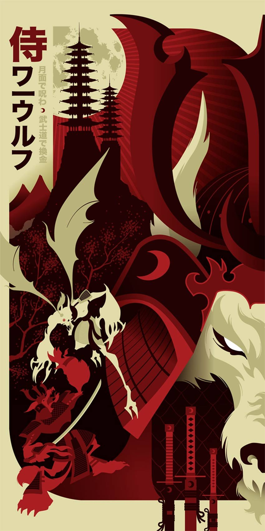 Vector Samurai Werewolf Poster Illustrator Tutorial