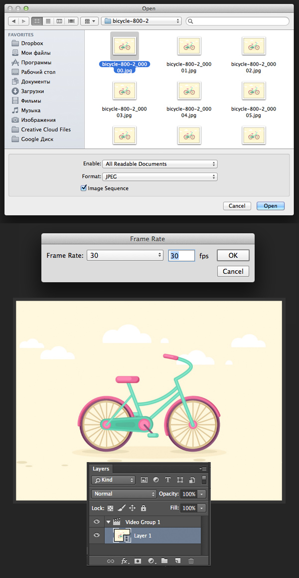 open your image sequence in adobe photoshop