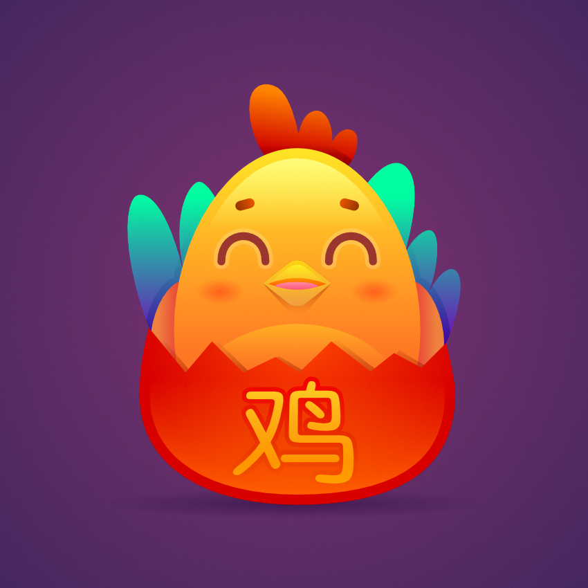 Our Chinese New Year Rooster is Finished