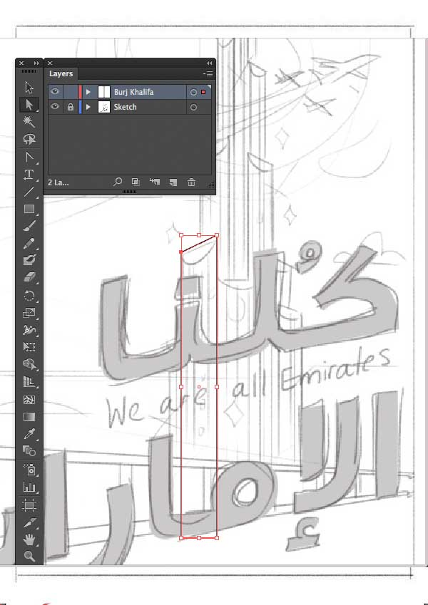 Tracing Sketch Direction Rectangle Tool Direct UAE National Day Poster Sketch