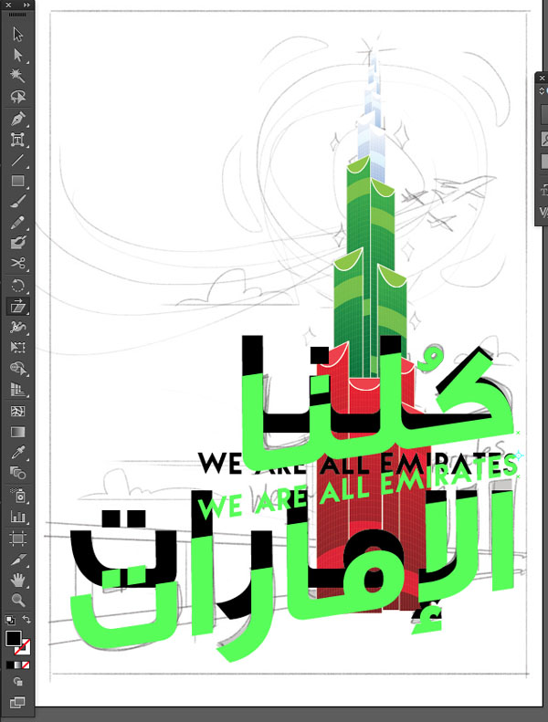 Shear type tool Arabic Slide Vertical Window transparency Arrange Bring to Front Command Shift Linear angle Stroke Gradient Blending Mode Stroke Color copy paste front back Duplicate Rectangle Selection UAE National Day Poster Sketch Burj Khalifa Sketch Layer