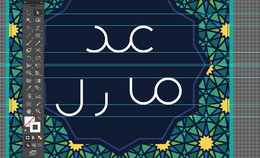 "How to Design an ""Eid Al-Fitr"" Greeting Card in Adobe Illustrator"