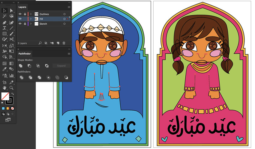 Selection Objects tutorial eid money card illustrator