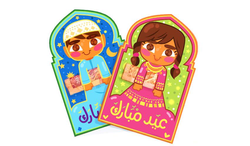 print money card ramadan eid mubarak fitr kids misschatz