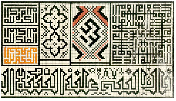 Square and other geometric Kufic