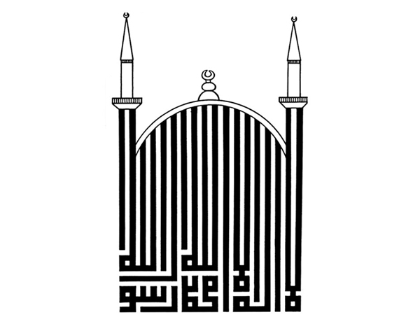 Mosque-shaped composition
