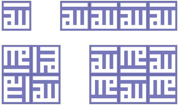 Tiling squares