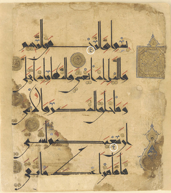 Diacritics in an Eastern Kufic text