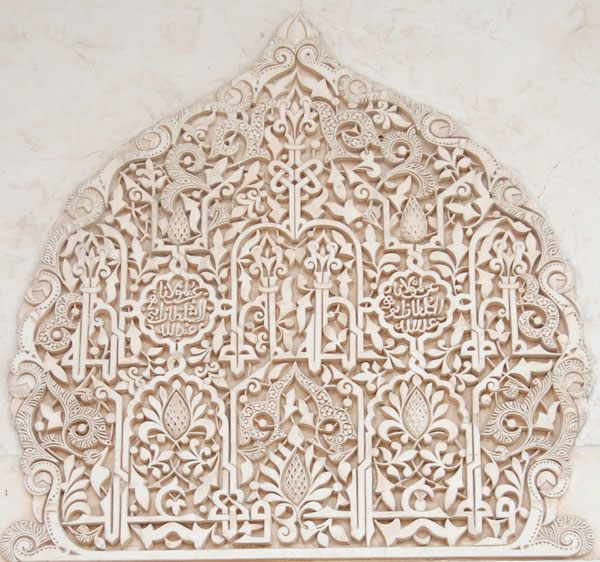 Creative Arabic Calligraphy Ornamentation And Symmetry