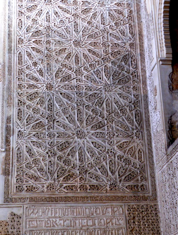 Panel from the Cordoba Synagogue