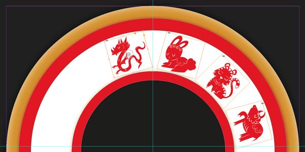 rotated dragon image