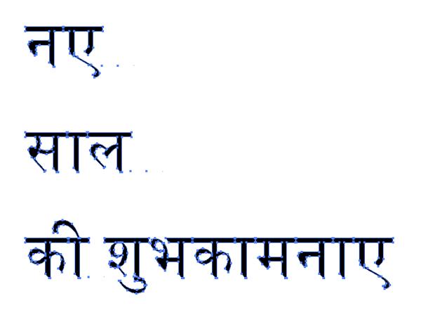 vector text