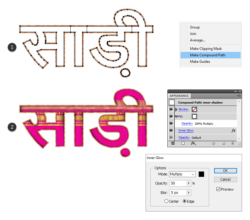 how to create inner shadow on sari text