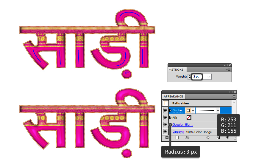 how to create shine on sari text