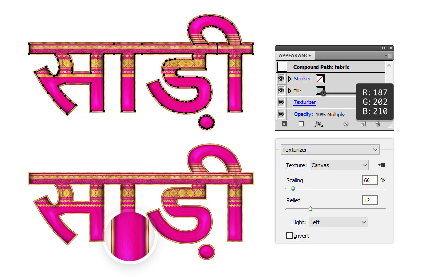how to create the fabric texture on sari text