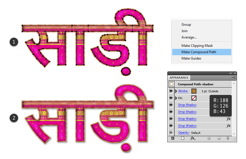 how to create shadow under sari text