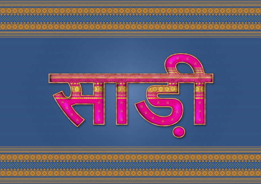 sari inspired text effect final image