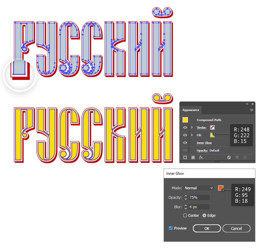 how to color the main letter of Russian vector text