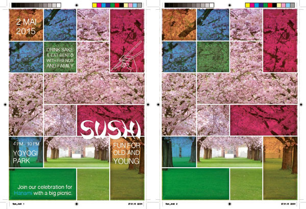 Crysanders hanami party poster design