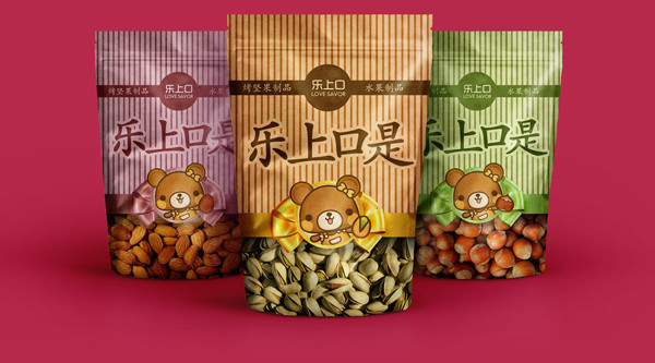 Little Bear - LOVE SAVORs Kawaii Mascot Design