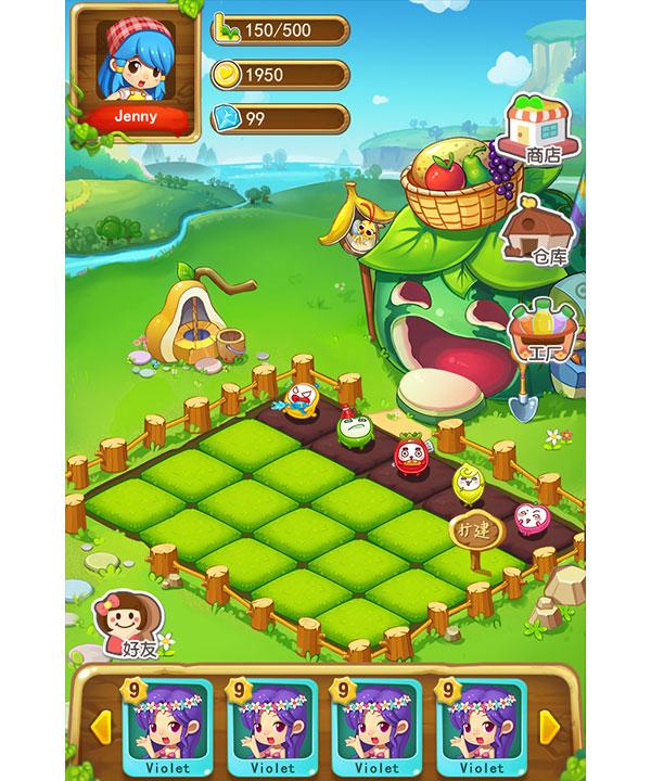 Farm type game UI design