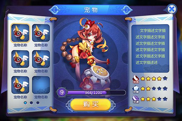 China style UI design
