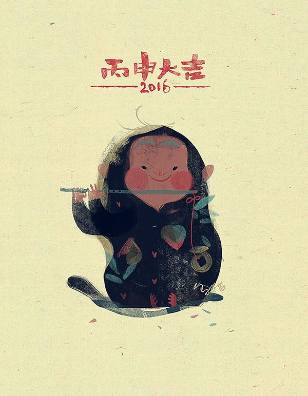 International Artist Feature: China