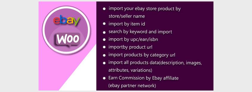 WooCommerce Ebay Product Import Manager