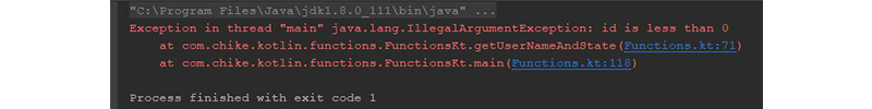 IntelliJ IDEA code execution result
