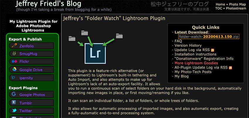 Jeffrey folder watch plugin