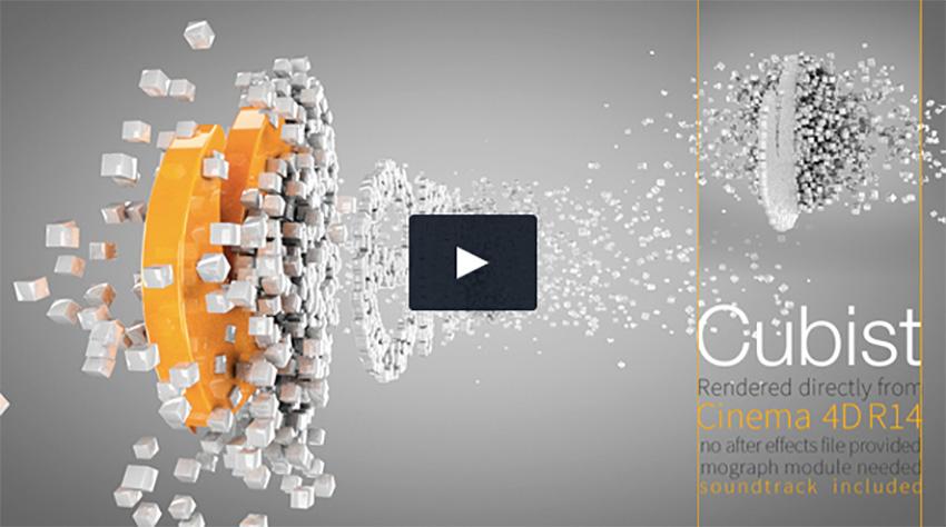20 coolest cinema 4d templates cubist c4d logo animation maxwellsz