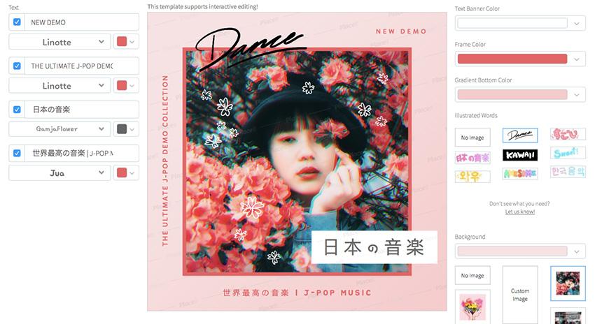 Ultimate J-Pop CD Cover Template