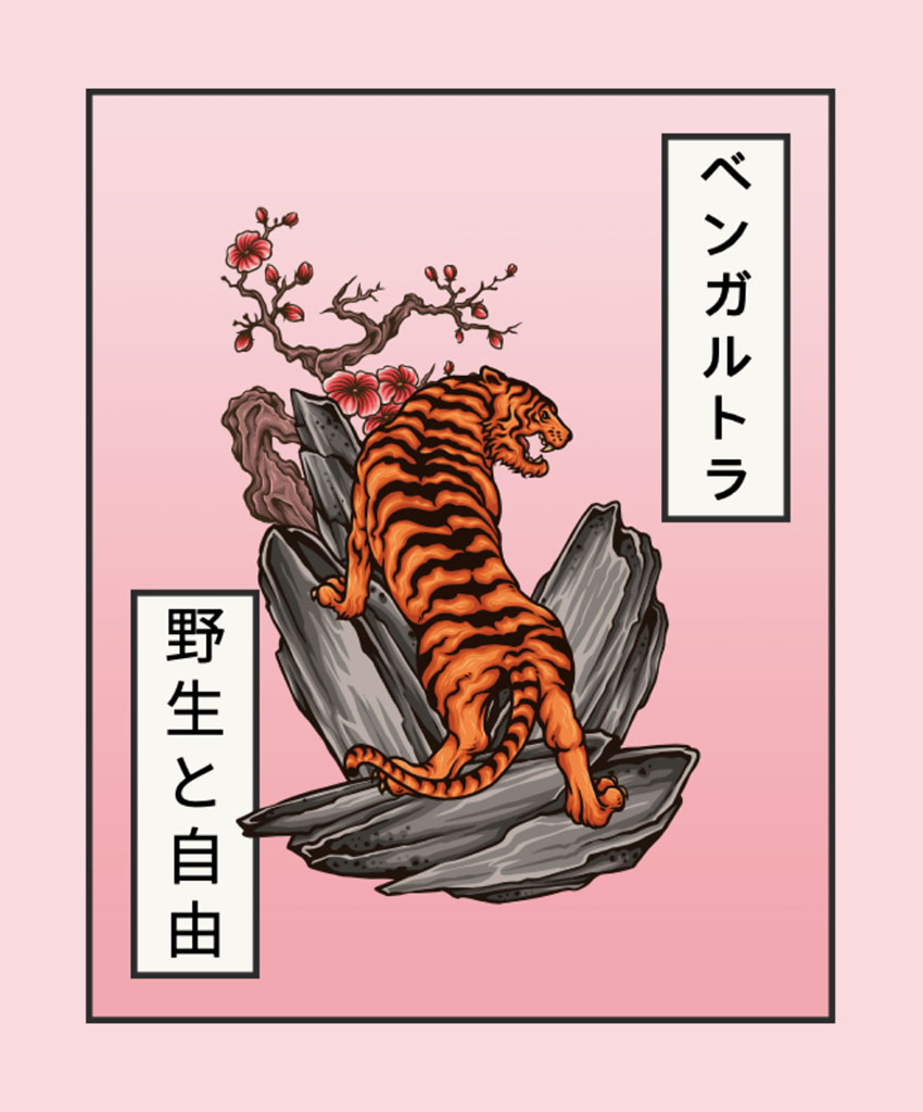 Japanese Style Tattoo-Inspired T-Shirt Design