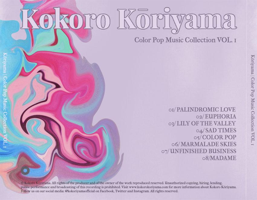 Album Back Cover Design For Pop