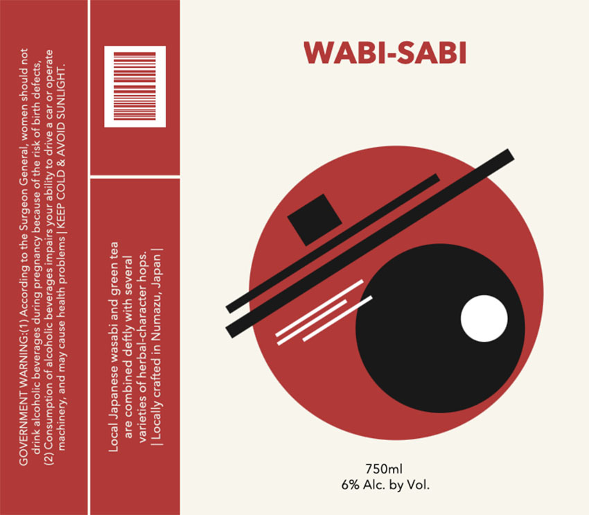 Personalised Beer Label Design Maker