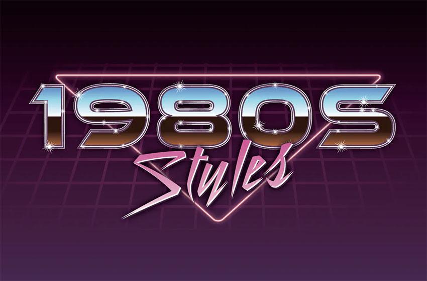 1980s Retro Logo Designs