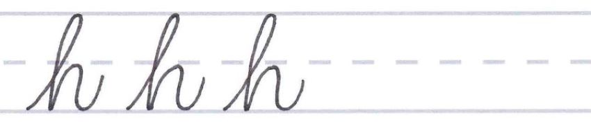 cursive calligraphy - letter h multiples