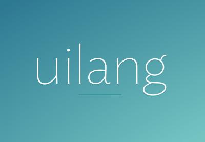 Uilang