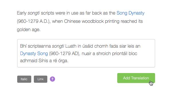 Translation showing formatting