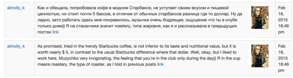 Instagram Media Search for Starbucks Roastery Accident Russian Tourist