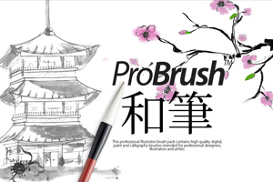 A Huge Compilation of 39 Free Illustrator Brushes