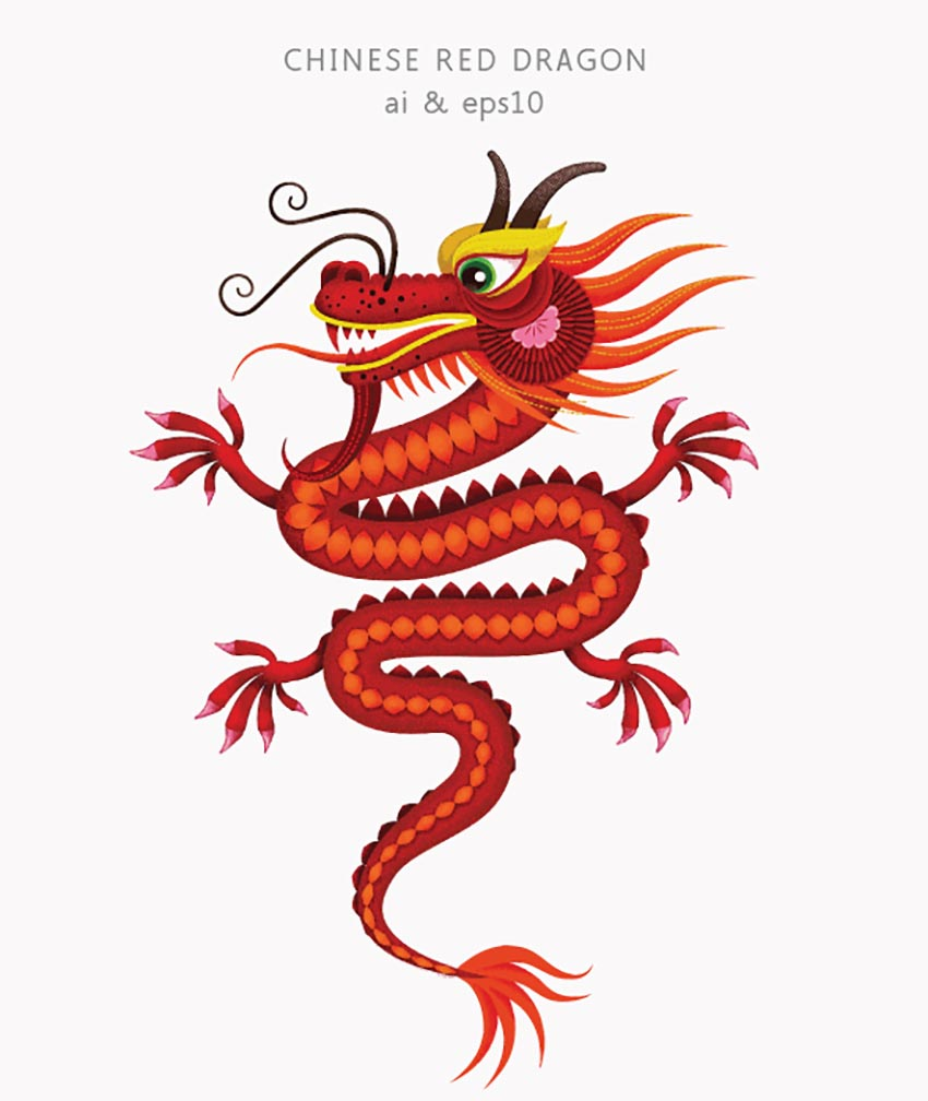 Dragon - Chinese Symbol