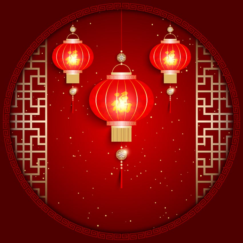 Red Background Chinese Greeting Card