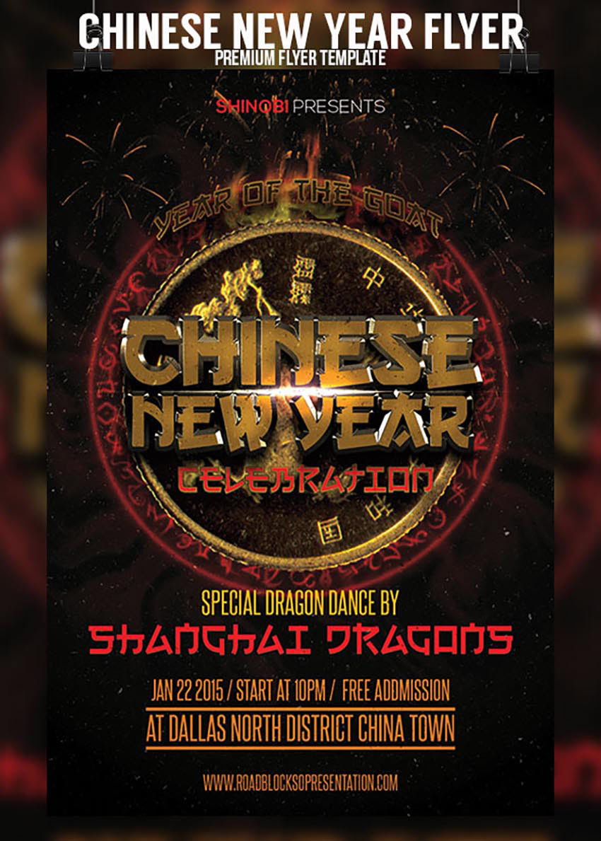 chinese new year of the goat flyer